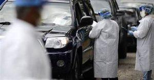 PUERTO RICO: Contabilizan 12 nuevas muertes debido a pandemia