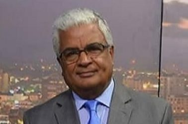 Abinader designa director ejecutivo comisión liquidadora de instituciones