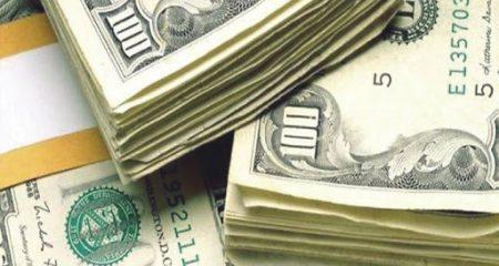 Deuda sector público de la RD creció US$8,741 millones al cierre de 2020