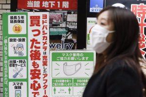 Japón rebasa el récord diario de contagios por el coronavirus