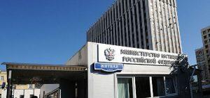 Un tribunal de Rusia dicta cuatro meses prisión contra dominicano