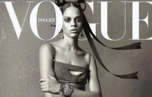 Dominicana Hiandra Martínez engalana portada Vogue Rusia