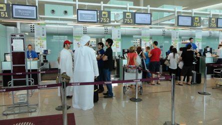 Qatar incluye a República Dominicana en su lista verde de viajes