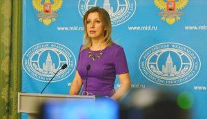 EEUU levanta sanciones a varios ciudadanos rusos antes de visita