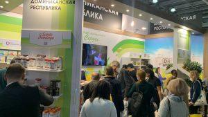 Culmina con éxito Feria Mundial Alimentaria Moscú 2021