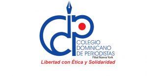 Exsecretarios CDP en NY rechazan juramentación de «falsa directiva»