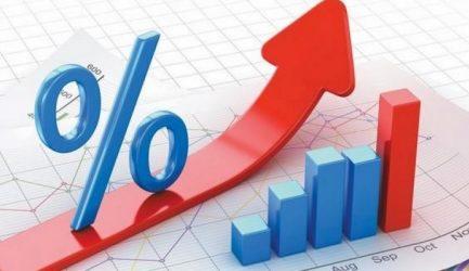 Economía de la RD crecerá este año 9.1%, según Banco Mundial